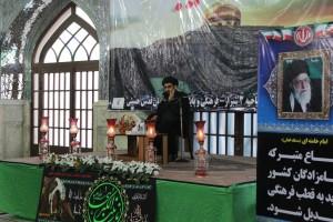 حجت الاسلام راجی حجه الاسلام راجی حسین راجی حاجی راجی حاج آقای راجی