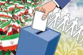 معیار کاندید اصلح