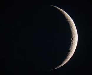 هلال ماه